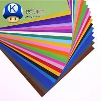 4K彩色手工卡纸 幼儿园儿童手工DIY材料批发加厚折纸180g 23色