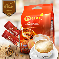 奢斐CEPHEI醇香三合一速溶白咖啡粉800g40条装 马来西亚原装进口