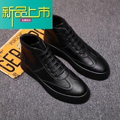 新品上市高帮鞋男冬季韩版百搭潮流板鞋红色皮鞋男士英伦马丁靴男加绒棉鞋   新品上市,1件9.5折,2件9折