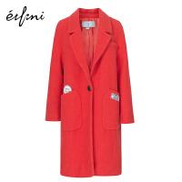伊芙丽冬装新款韩版长款羊毛大衣女毛呢外套1161023373940