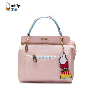 Miffy/米菲2017夏季新款斜挎包 时尚拼接手提包 韩版任女士包包潮