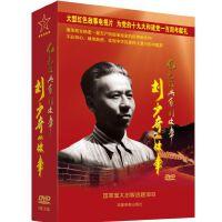 党史故事:刘少奇的故事 5DVD 红色经典系列故事 党政培训 党员学习 视频光盘