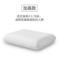 酒店软枕头加柔助睡眠记忆海绵单人加厚加高长方形整头