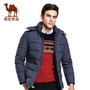 骆驼男装 冬季新款可脱卸帽时尚休闲纯色外套加厚羽绒服 男