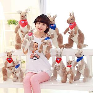 澳大利亚袋鼠毛绒玩具公仔母子袋鼠玩偶亲子礼物礼品