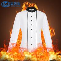女先生加绒加厚白衬衫长袖春秋修身显瘦立领职业装工作服正装衬衣