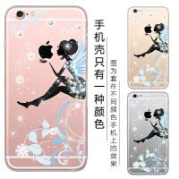 �O果6s手�C��iphone6plus硅�z套透明�防摔璀璨水�@女新款