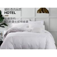 被套80支全棉床上用品酒店布草 纯棉加密贡缎宾馆床笠四件套