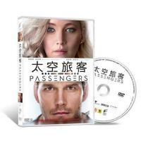 正版欧美科幻电影 太空旅客 高清DVD9光盘碟片 詹妮弗・劳伦斯