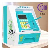 六一礼品特大号儿童ATM机自动存取款机存钱罐储蓄罐理财智能玩具迷你柜员