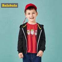 巴拉巴拉宝宝外套男童儿童秋装2018新款童装小童休闲透气连帽开衫