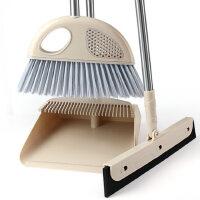 比尚 扫把簸箕套装家可立美 扫地笤帚扫帚簸箕组合扫把单个浴室神器魔术扫把 毛发一刮立净 扫把簸箕可站立摆放