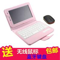 三星P3100保护套P6200手机壳gt-P3110平板皮套P6210无线蓝牙键盘