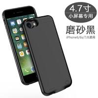 充电宝苹果专用iphone7背夹式X手机壳6s电池8x无线充电器XR超薄XsMax便携6p移动电源7