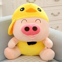 麦兜变身龙猫公仔兔子小猪大号玩偶布娃娃猪年吉祥物礼物