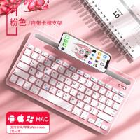 无线蓝牙键盘ipadpro平板电脑键盘苹果笔记本便携鼠标套装ipadair3可连手机迷你华为m6 +双模式蓝牙鼠标