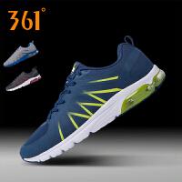 361男鞋跑步鞋2017新款运动轻便休闲缓震气垫慢跑鞋571642209 C