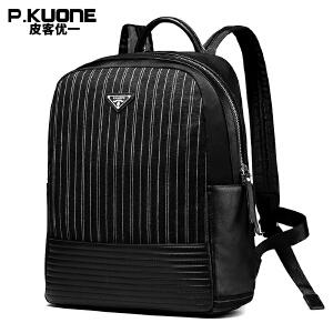 皮客优一P.kuone男士双肩包帆布书包中小学生背包时尚电脑包潮流条纹商务休闲旅行包P770919