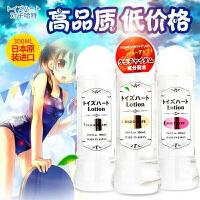 【保密�l�】�ψ庸�特 lotion300ml自然水���啪��滑水溶性��滑液 情趣性用品成人用品