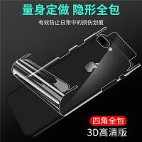 苹果6s防爆膜 iPhone7水凝膜 苹果8钢化玻璃软膜 7/8plus背膜高清贴膜苹果X手机后膜 此项勿拍 收藏加购