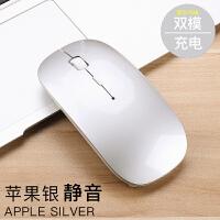 无线鼠标适用联想小米笔记本可充电式静音平板华硕A豆电脑蓝牙4.0鼠标台式电脑鼠标男女生可爱华为mat 标配