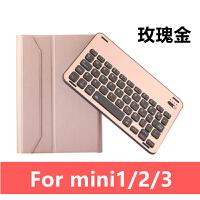�O果iPad mini4保�o套�W�tmini2�{牙�I�P防摔皮套全包�日�n迷你3平板��X
