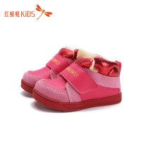 【1件2折后:35.8元】红蜻蜓童鞋冬款韩版加厚加棉保暖小公主儿童棉靴