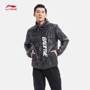 李宁风衣男士BAD FIVE篮球系列长袖防风服外套运动服AFDM007