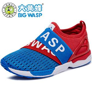 大黄蜂男童鞋 春秋季儿童运动鞋网面透气轻便休闲跑步鞋小童大童