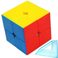 【领券立减30元】三阶魔方二四五阶魔方套装顺滑速拧儿童学生益智玩具专业比赛专用
