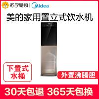 【苏宁易购】Midea/美的 YD*16S-X下置立式饮水机家用办公冷热温热型隐藏水桶