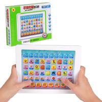 中英文平板电脑 点读学习机 儿童益智玩具 早教机