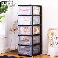门扉 储物柜 创意韩版加厚塑料可爱卡通抽屉式塑料多层儿童衣柜婴儿整理箱家居日用多功能大容量置物收纳柜子