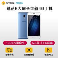 【苏宁易购】Meizu/魅族 魅蓝E大屏长续航全网通4G智能手机