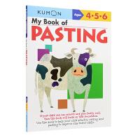 Kumon Basic Skills My Book of Pasting 公文式教育 儿童英语启蒙教辅 动脑的拼贴书