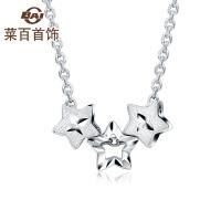 菜百首饰 铂金链牌 Pt950铂金时尚星星链牌 项链  女士