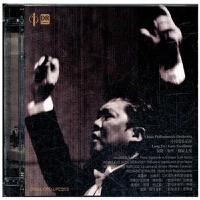 中国爱乐乐团・余隆・加里・格拉夫曼(蓝光CD)