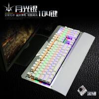 如意鸟(RUYINIAO) 电竞游戏机械键盘电脑台式USB有线金属背光104键青轴黑轴 月光银【黑轴】104键
