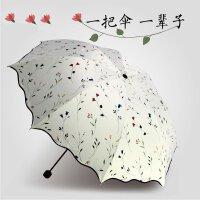 艾虎 三折女太阳伞防紫外线遮阳伞超强防晒晴雨伞折叠黑胶
