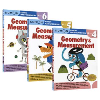 Kumon Math Workbooks Geometry & Measurement Grade 4 5 6 公文式教育 小学四五六年级教辅练习册 几何 测量 儿童英文原版进口图书 分数、小数、容积、体积、奇数和偶数、质数、比率、立方体