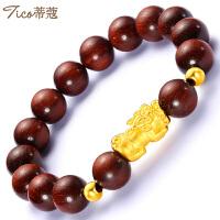 蒂蔻 黄金手链 小叶紫檀貔貅黄金转运珠手链节日礼物