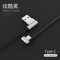 苹果iPhone充电线安卓华为加长2米T型弯头吃鸡王者手网游戏数据线 Type C黑色扁款【1.8米】