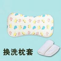 进口品质儿童换洗幼儿园小孩棉枕巾婴儿宝宝枕头套子婴儿枕套Z【】