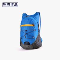 当当优品 户外旅行便携防水可折叠双肩背包 徒步登山包皮肤包 蓝色