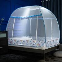 蚊帐蒙古包免安装三开门学生公主圆顶加密1.2米1.51.8m床