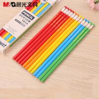 晨光铅笔 HB六角彩虹原木铅笔12支装 AWP30816小学生书学习用品