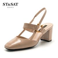【大牌日3折】星期六(ST&SAT)专柜同款牛皮革粗跟圆头时尚单鞋SS81114310