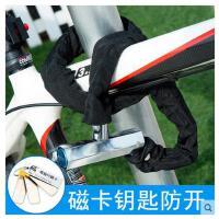 自行车锁磁卡锁抗液压剪链条锁锁摩托电动车防盗锁骑行装备山地车