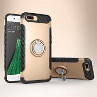 BaaN OPPOR11PLUS手机壳创意支架指环车载防摔多功能保护套 土豪金