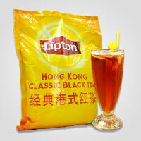 Lipton/立顿红茶粉 经典港式红茶5磅装 奶茶原料茶叶餐饮装2268g